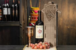 kutiya za vino